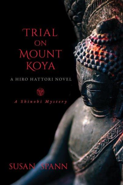 Trial Mt Koya cover