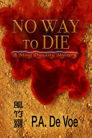 No Way Die cover